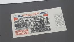 LOT 496013 TIMBRE DE FRANCE NEUF** LUXE NON DENTELE N°1429 - France
