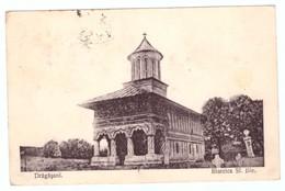 Romania Dragasani Biserica Sf. Ilie Valcea - Romania