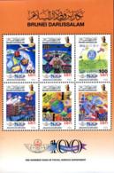 Ref. 226089 * NEW *  - BRUNEI . 2006. - Brunei (1984-...)