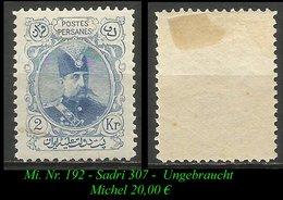1902-04 - Mi. Nr. 192 - Sadri Nr. 307 - Ungebraucht - Iran