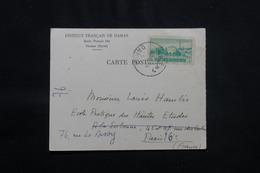 SYRIE - Carte De L 'Institut Français De Damas Pour La France En 1954, Affranchissement Plaisant - L 56717 - Syrie