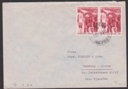 Dubrovacki Festival 1955 Auslandsbrief Nach Hamburg Altona, Zagreb - 1945-1992 Sozialistische Föderative Republik Jugoslawien