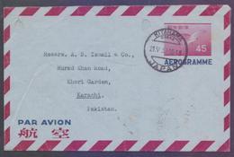 JAPAN Postal History, 45 Yen Flying Birds Aerogramme Stationery, Used 21.5.1957 - Interi Postali