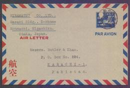 JAPAN Postal History, 62 Yen Flying Birds Aerogramme Stationery, Used 1951 OSAKA To KARACHI - Interi Postali