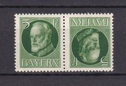 Bayern - Zusammendrucke - 1914/16 - Michel Nr. K 3 A  - Postfrisch - Bayern
