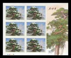 North Korea 2020 Mih. 6653B Flora. Pine Tree (M/S) (imperf) MNH ** - Corea Del Norte