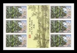 North Korea 2020 Mih. 6654B Flora. Bamboo (M/S) (imperf) MNH ** - Corea Del Norte