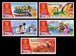North Korea 2020 Mih. 6660/64 Main Decisions Of The 5th Plenary Meeting Of The Central Committee Of Party MNH ** - Corea Del Norte