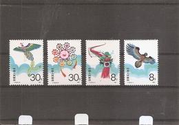 Chine ( 2818/2821 XXX -MNH) - Neufs