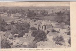 Portugal- Anadia - Postal Circulado - Coimbra