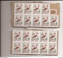 20 Timbres Collés Sur Du Carton Le Fuligule Nyroca 3,00 La Poste 1993 - France