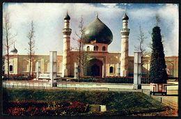 ANTWERPEN - ANVERS - Exposition Internationale: Pavillon De La Perse - Circulé - Circulated - Gelaufen - 1930. - Antwerpen