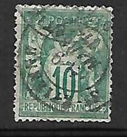 France  N°65  Oblitéré B /TB  Cachet à Date            .............soldé à Moins De 10  % ! ! ! - 1876-1878 Sage (Type I)