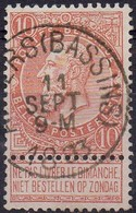 N° 57 Oblitération ANVERS (BASSINS) - 1893-1900 Thin Beard