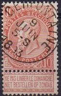 N° 57 Oblitération CERFONTAINE - 1893-1900 Thin Beard