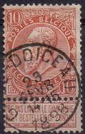 N° 57 Oblitération GREZ-DOICEAU - 1893-1900 Thin Beard