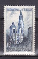 N° 1165 Cathédrale De Senlis: Beau Bloc De 4 Timbres Neuf Impeccable Sans Charnière - Ongebruikt