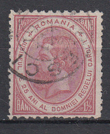 ROEMENIË - Michel - 1891 - Nr 90 (T/D 11 1/2 : 13 1/2) - Gest/Obl/Us - 1881-1918: Charles I