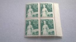 Manchukuo China 1943 The 5th Anniversary Of The Founding Of The Red Cross Society Of Manchukuo - 1932-45 Manchuria (Manchukuo)