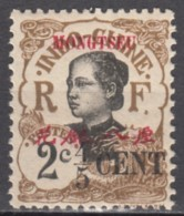 N° 52 - X X - ( C 1016 ) - Gomme Tropicale - Mong-tzeu (1906-1922)