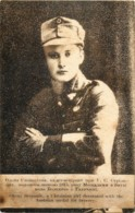 Ukraine - Olena Stepaniv - A Ukrainian Girl Decorated With The Austrian Medal For Bravery - Ukraine