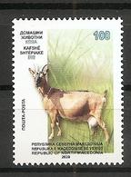 MACEDONIA  NORTH 2020,DOMESTIC ANIMALS ,GOAT,FARM,MNH - Ferme