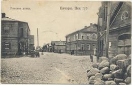 88-582  Estonia Estland Petseri - Estonia