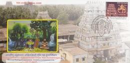 India 2018  Arulmigu Jambukesawarar Akhilandeswari Temple Maha Kumbabishegam  Special Cover  #  26456  D  Inde Indien - Hinduism