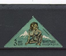 BHOUTAN - Y&T N° 95** - MNH - L'abominable Homme Des Neiges - Bhoutan