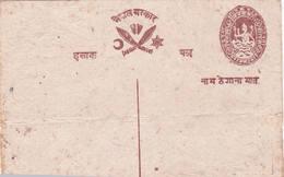 Entier Postal Card Etoile Star Estrella Stern Stela Stella Siva Mahadeva Sabre Lune Pieds - Nepal