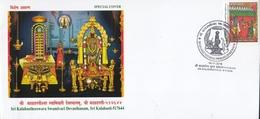 India 2018 Sri Kalahastheeswara Swamivari Devasthanam , Sri Kalahasti  Special Cover  #  26472  D    Inde Indien - Hinduism
