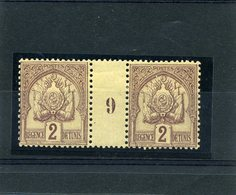 Tunisie _ Millésimes ( 1899 ) N°21 - Unclassified