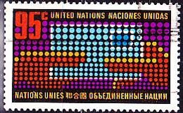 UN New York - Briefübergabe (MiNr: 242) 1972 - Gest Used Obl - New-York - Siège De L'ONU