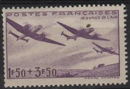 FR 1309 - FRANCE N° 540 Neuf* - France