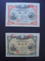 JAPON - EMPRUNT DE GUERRE - LOT  DE 2 TITRES DIFFERENTS - VOIR SCANS - Actions & Titres