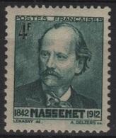 FR 1310 - FRANCE N° 545 Neuf** - France