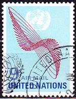 UN New York - Propellerdrehung (MiNr: 245) 1972 - Gest Used Obl - New-York - Siège De L'ONU