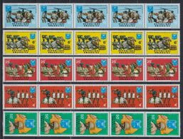 P748. 5x Rwanda - MNH - Organizations - Other