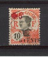 INDOCHINE - Y&T N° 65° - Au Profit De La Croix-Rouge - Indochine (1889-1945)