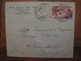 ETHIOPIE 1951 France Lettre Enveloppe Cover Addis Ababa - Ethiopie