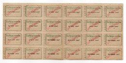 1947--plaque De 24 Vignettes  LA SEQUANAISE--Dix Francs......à Saisir - Commemorative Labels