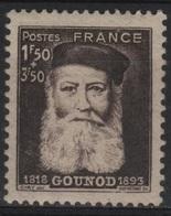 FR 1329 - FRANCE N° 601neuf* - France