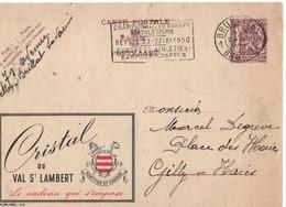 Publibel 912 - CRISTAL DU VAL-ST-LAMBERT - GRIFFE CHAMPION D'EUROPE ATHETISME HEYSEL 23-27 AOUT 1950. - Publibels