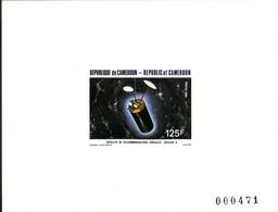 CAMEROUN 755 Epreuve De Luxe IntelSat V, Télécoms Spatiales - Space
