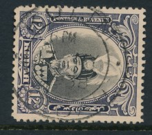 MALAYA, Postmark KULIM (KEDAH) - Kedah
