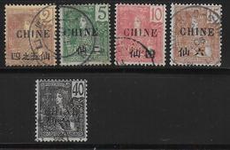 CHINE  - TIRAGE GRASSET - YVERT N° 64+65+66+67+71 OBLITERES - COTE 2020 = 24.5 EUR. - - Used Stamps