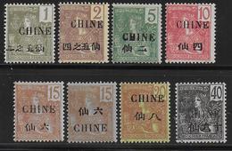 CHINE  - TIRAGE GRASSET - YVERT N° 63/69+71 * MH - COTE 2020 = 57 EUR. - - China (1894-1922)