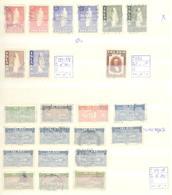 Island  Kleine Sammlung > 240 St. - Verzamelingen & Reeksen