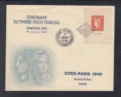 FDC Centenaire Du Timbre-Poste 1949 - FDC