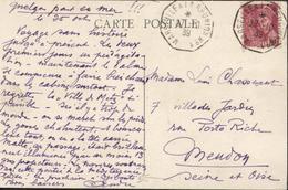 YT 416 Seul Sur Lettre CAD Maritime Marseille à La Réunion N1  27 10 39 CP SS Compiègne Compagnie Messageries Maritimes - Marcophilie (Lettres)